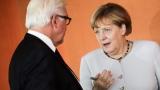 Берлин очаква непредсказуемост от САЩ и труден период