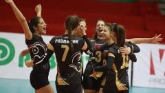 Левски и Локо откриват новия сезон във волейболната Скаут лига