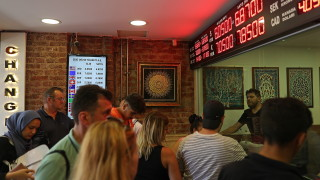 Ще заразят ли и Азия кризите в Турция и Аржентина?