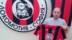 Павел Петков отново облича екипа на Локомотив (София)