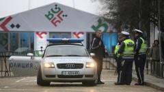 Засилени мерки за сигурност в София