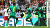 Сенегал излъга самонадеяната Полша с 2:1