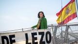 САЩ негодува от изтеглянето на испанската фрегатата от групата на самолетоносача