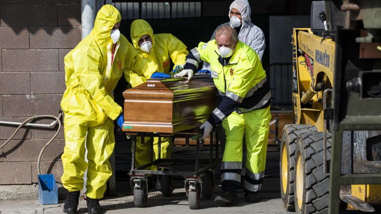 Здравните власти в Италия съобщиха, че броят на жертвите на