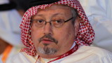 Саудитска Арабия осъди петима на смърт и трима на затвор за убийството на Кашоги