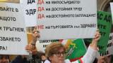 Пореден протест на медицински сестри в Пловдив