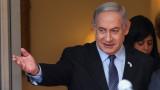 Партията на Нетаняху води на изборите в Израел