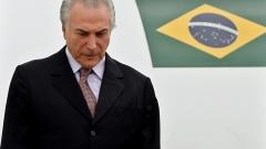 Бразилският президент обвинен за корупция