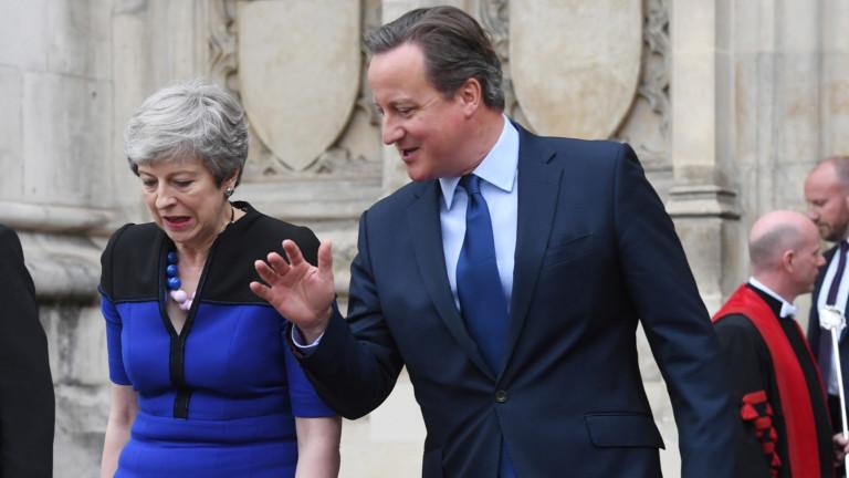 Дейвид Камерън разкри, че е помолил кралицата да окаже влияние на шотландския референдум