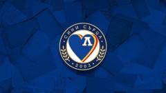 """Сдружение """"Сини Сърца"""" подкрепи ръководството на Левски"""