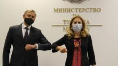 Марияна Николова обсъди с посланика на Молдова отпадането на PCR тест за молдовците при влизане у нас