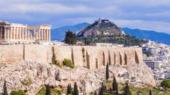 Стачкуващи гърци затвориха Акропола, опасяват се от приватизация