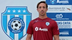 Грешките на Митрович срещу Левски го оставят на пейката срещу Ботев (Пд)