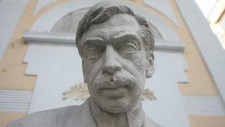 140 години от рождението на поета и общественик Пейо Яворов