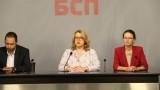 Кьовеши да разследва злоупотребите с еврофондове, настоява БСП