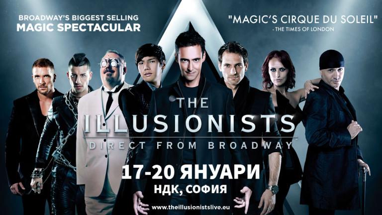 The Illusionists, един от най-големите спектакли в историята на Бродуей,