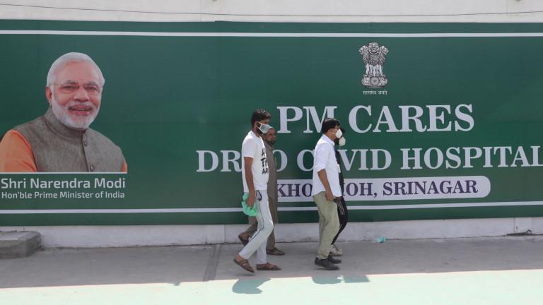 Индия регистрира рекордни 6 148 смъртни случая от COVID за ден