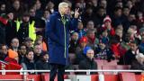 Решено: Арсен Венгер остава в Арсенал!
