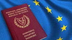 """Половината от издадените """"златни паспорти"""" в Кипър са незаконни"""