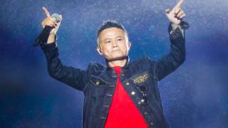 Продажбите на Alibaba на Деня на необвързаните се изстреляха до 25 млрд. долара
