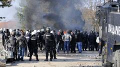 Условни и оправдателни присъди за 22-та мигранти, погромили центъра в Харманли