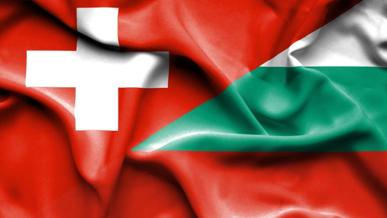 Стокообменът между България и Швейцария се увеличава. Произведените в България