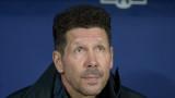 УЕФА готви тежък удар по Диего Симеоне, грози го наказание от 5 мача