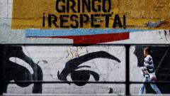 Венецуела: Косово е част от Сърбия, а Крим от Русия