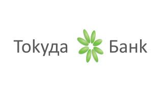 Димитър Вучев е новият изпълнителен директор на Токуда Банк