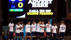 Тотнъм се посрами за Карабао Къп, Арсенал вкара пет гола на Нотингам