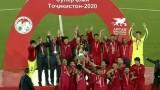 Истиклол спечели Суперкупата на Таджикистан