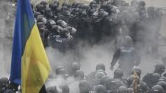 Сблъсъци пред украинския парламент