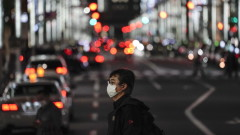 Япония обявява извънредно положение във вторник