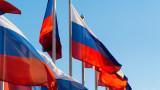 """Москва: САЩ си измислят за """"агресивното приближаване"""" в Арабско море"""