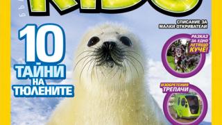 NG: Как живеят тюлените?