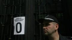Надзиратели от затвора в Белене осъдиха Министерство на правосъдието