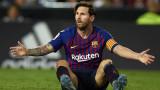 Лионел Меси: Страдах и се ядосвах като гледах как Роналдо вдига купи с Реал (Мадрид)