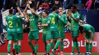 Леганес успя да обърне Реал (Сосиедад), след гол в продължението на мача