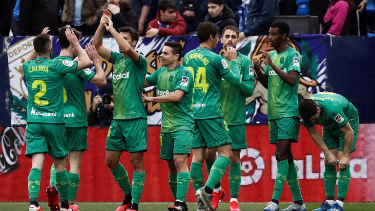 Отборът на Леганес изненада неприятно Реал (Сосиедад), след като успя