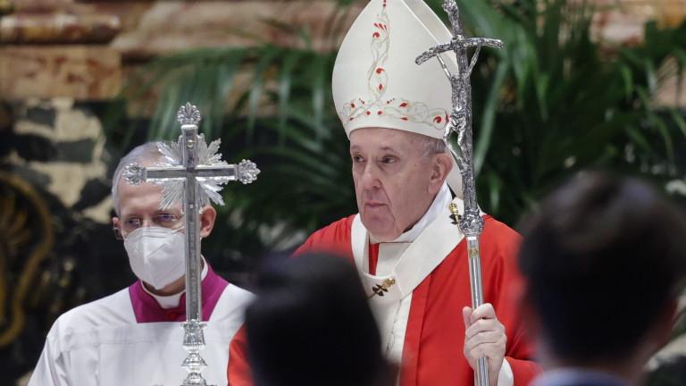 Дяволът се възползва от пандемията. Това предупреждение отправи папа Франциск