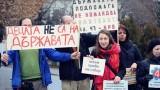 Родители и граждани скочиха срещу задължителната предучилищна за 4-годишните