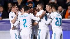 Реал (Мадрид) разби АПОЕЛ (Никозия) с 6:0