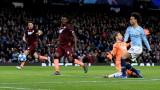"""Манчестър Сити продължава към осминафиналите без загуба, """"гражданите"""" с пълен обрат над Хофе"""