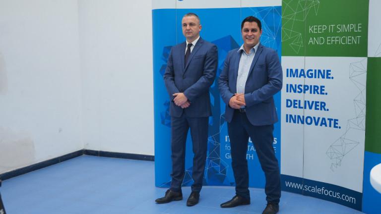 Българската технологична компания ScaleFocus продължава разрастването си. След като през