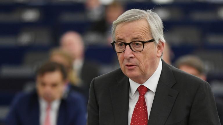 Юнкер: ЕС никога няма да изгони държава-членка
