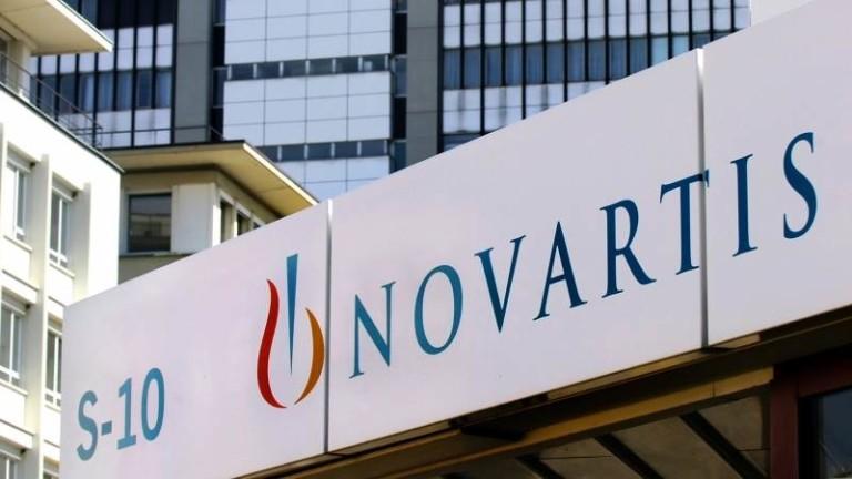 Акциите на швейцарската фармацевтична компания Novartis International AG поскъпнаха в