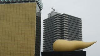 Банката на Япония остави лихвите без промяна