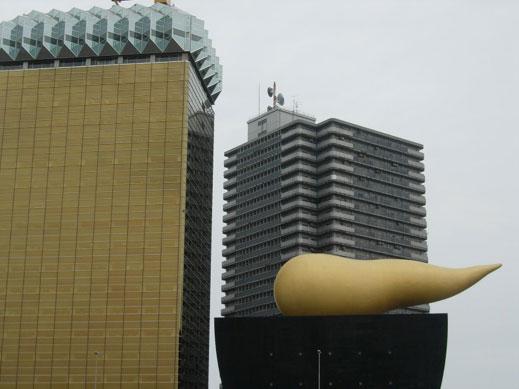 Време е Bank of Japan да срещне очи в очи реалността