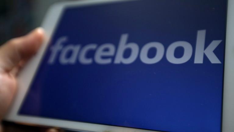 """Германия ограничи събирането на данни от страна на """"Фейсбук"""""""