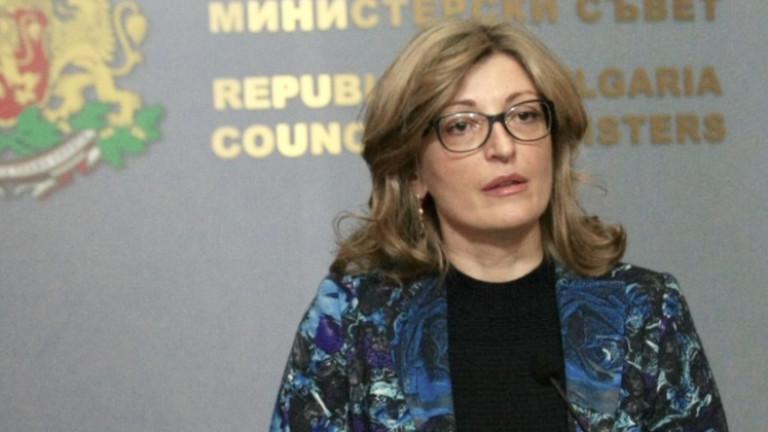 Екатерина Захариева се надява на Брекзит по подреден начин